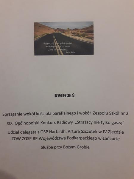 20180121_191638 (Copy)
